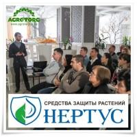 Навчальний семінар agrotorg.in.ua 02.2017