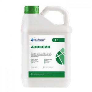 Азоксин Фунгицид