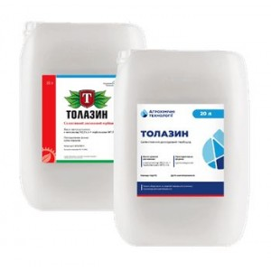 Толазин гербіцид
