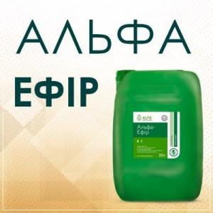 Альфа Ефір гербіцид