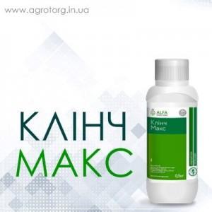 Клинч Макс гербицид