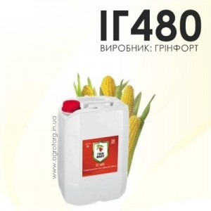 ІГ 480 гербіцид