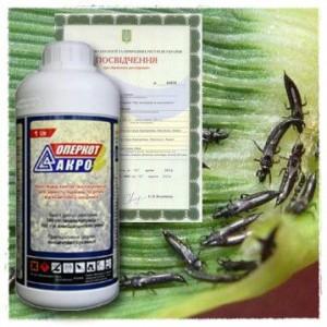 Оперкот Акро інсектицид