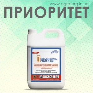 Приоритет гербицид