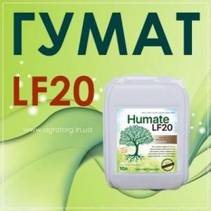 Гумат Калію ЛФ 20