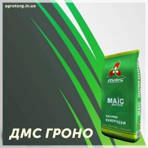 ДМС Гроно кукуруза с ФАО 260