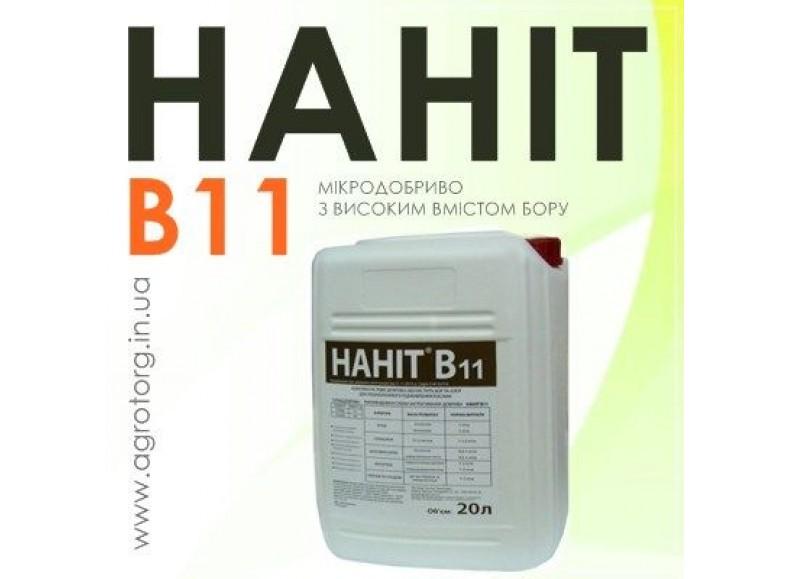 Нанит Бор B11 комплексное микроудобрение