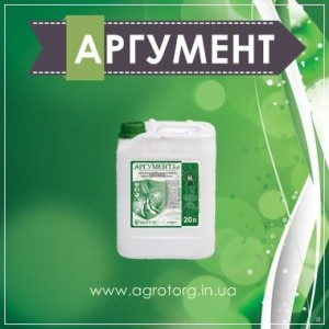 Аргумент гербицид