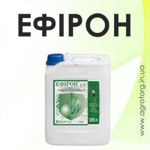 Ефірон гербіцид