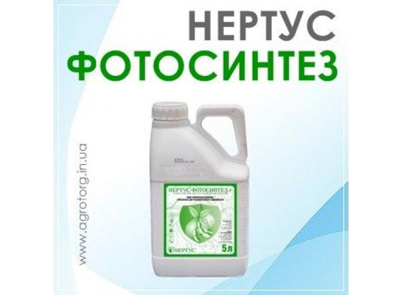 Фотосинтез Нертус 5л