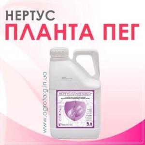 Нертус ПлантаПег (стимулятор роста)