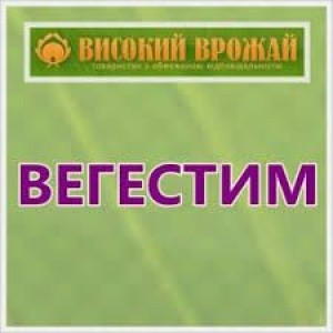 Вегестим (регулятор росту)