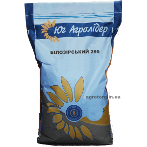 Білозірскій 295 кукурудза (укр.) Юг Агролідер