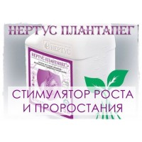 Стимулятор росту для обробки насіння Нертус ПлантаПег