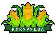 Картинка з сайта agrotorg.in.ua
